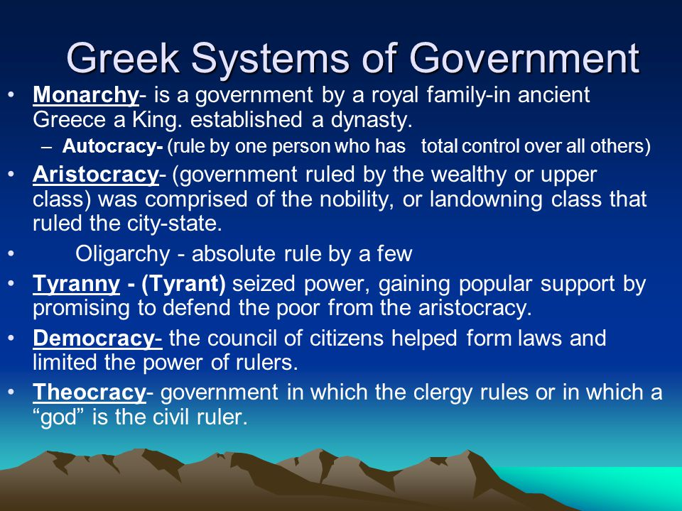 Greek Systems of Government