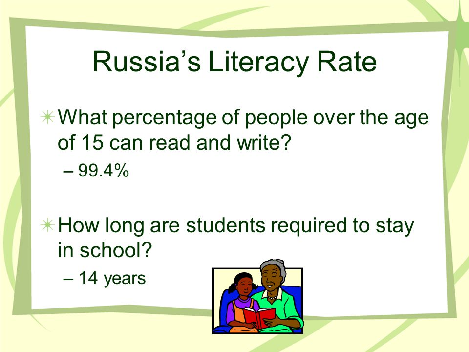 Russia's Literacy Rate