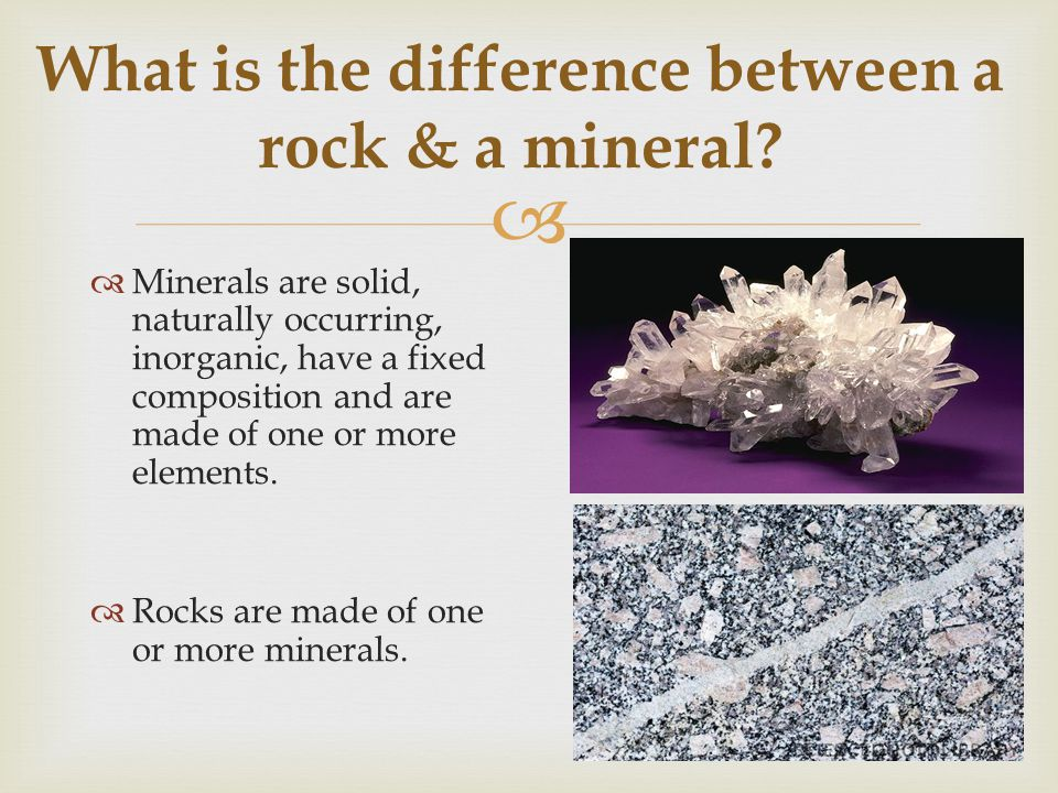 What is the difference between a rock & a mineral