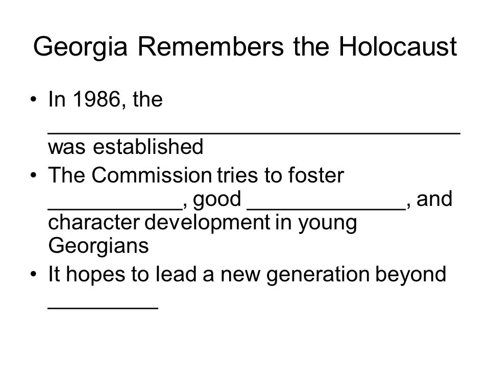 Georgia Remembers the Holocaust