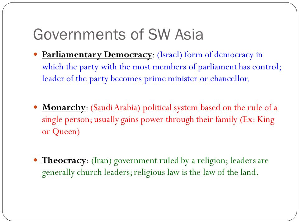 Governments of SW Asia