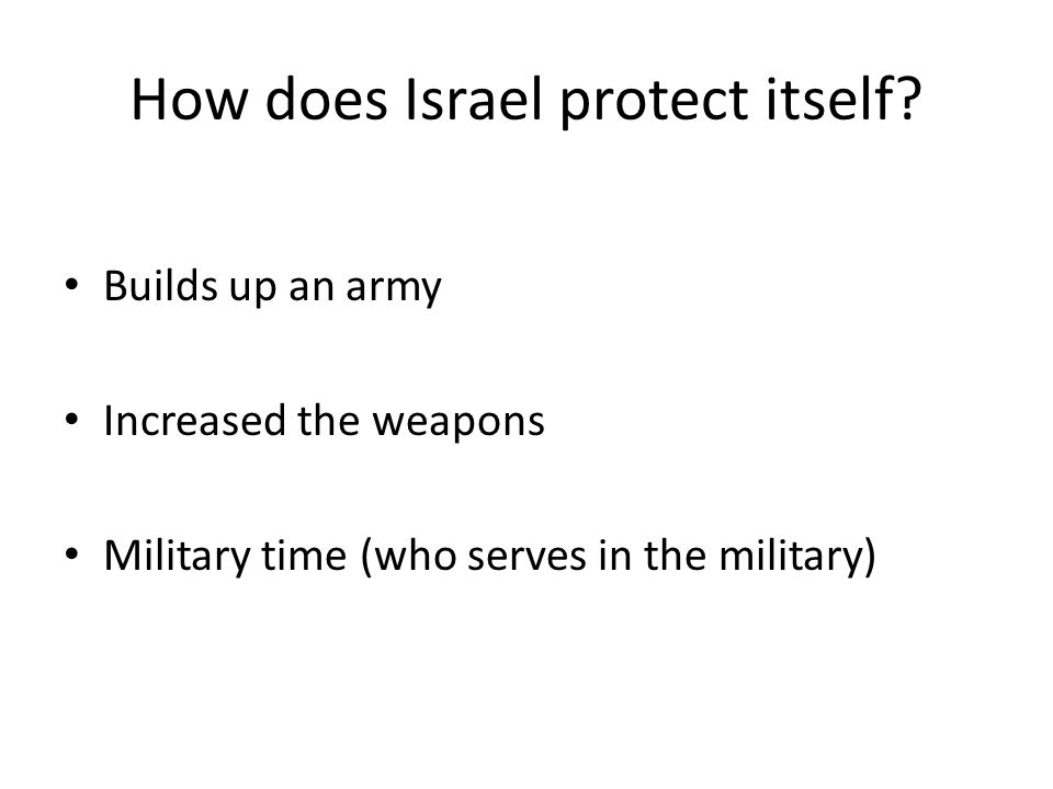 How does Israel protect itself
