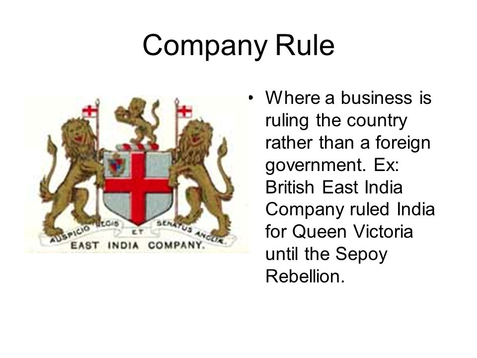 Company Rule