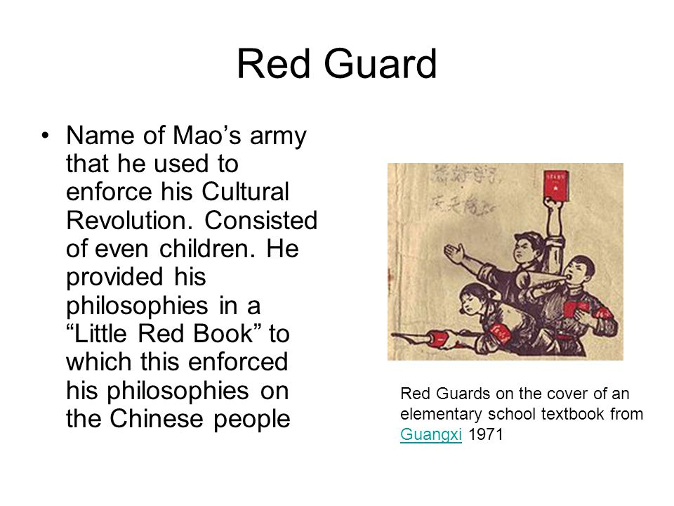 Red Guard