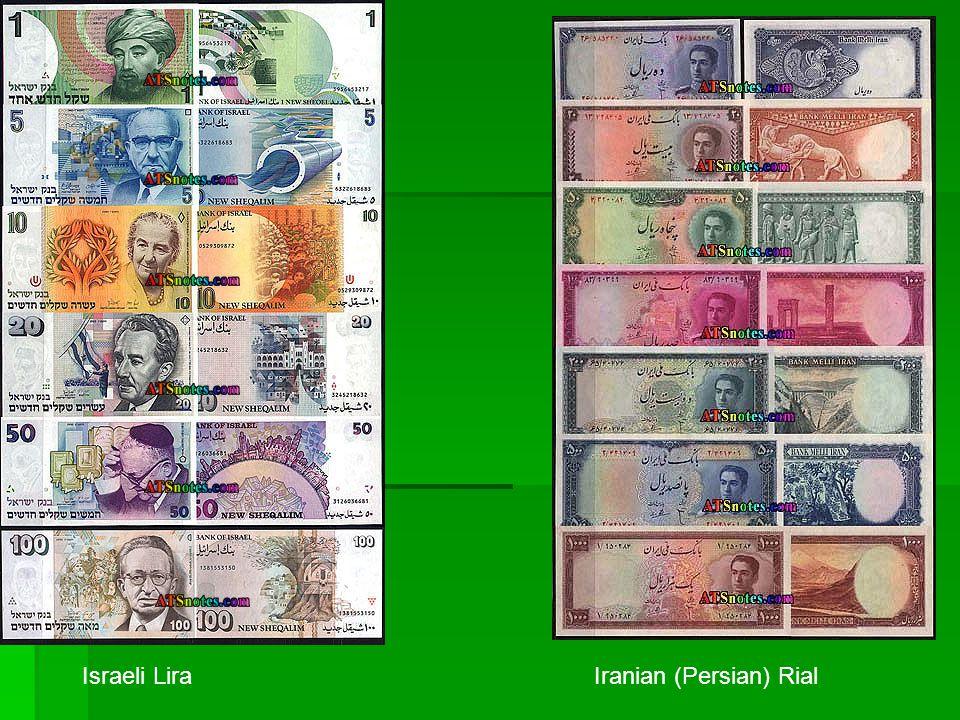 Israeli Lira Iranian (Persian) Rial