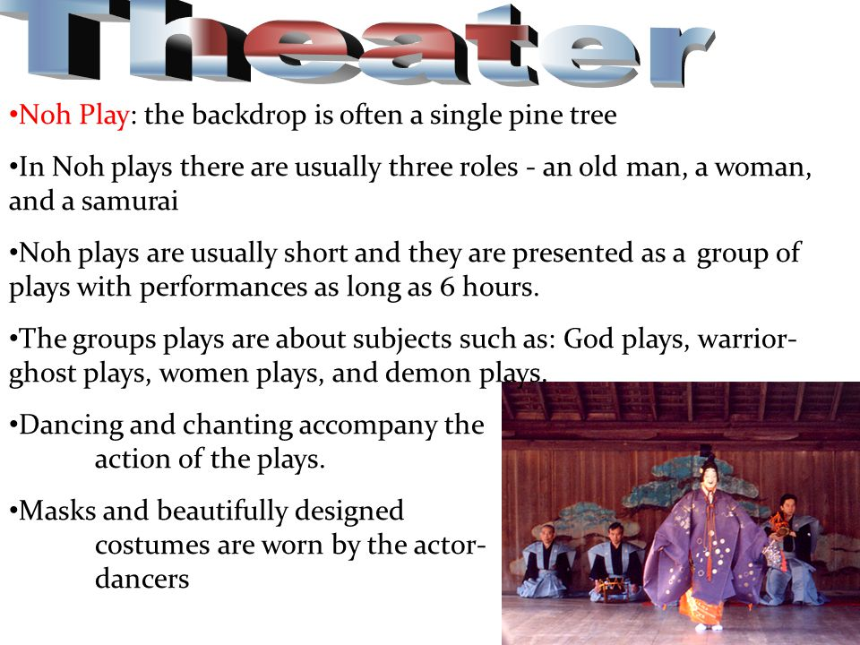 Theater Noh Play: the backdrop is often a single pine tree
