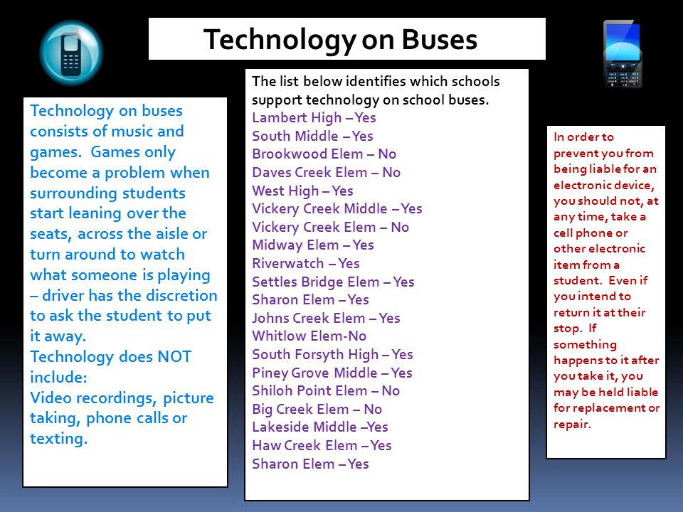 Technology on Buses The list below identifies which schools support technology on school buses. Lambert High – Yes.