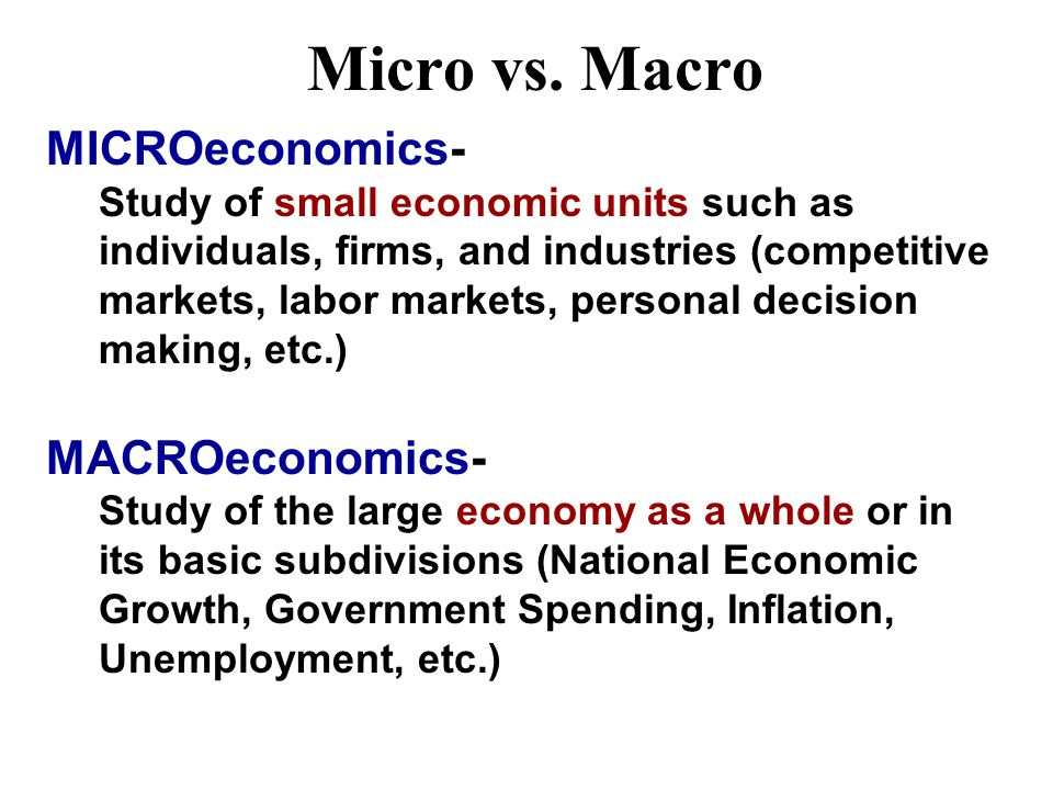 macroeconomics microeconomics and the construction industry The contribution of the construction industry to the economy economics sector as multiplier effects construction industry and its effect on the economy in a.