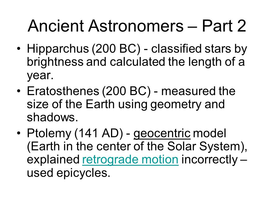 Ancient Astronomers – Part 2