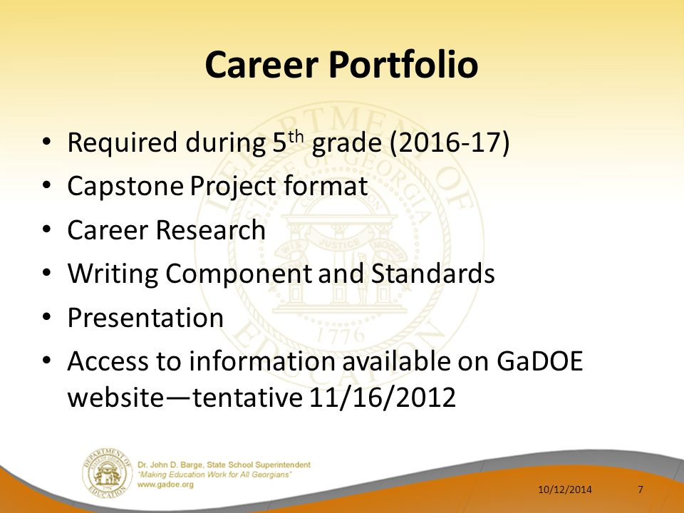 Career Portfolio Required during 5th grade (2016-17)