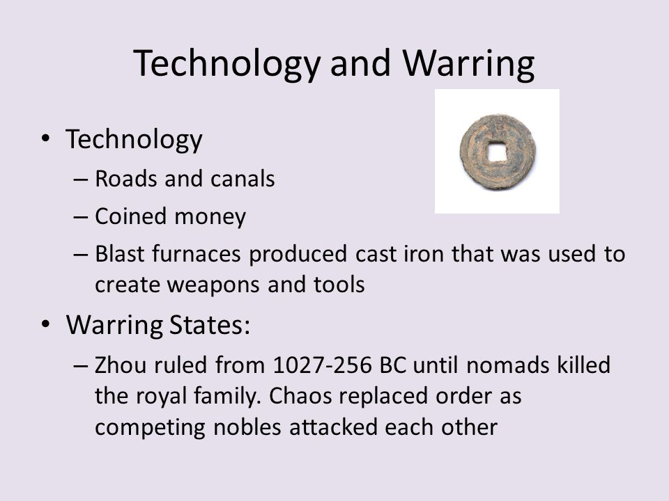 Technology and Warring