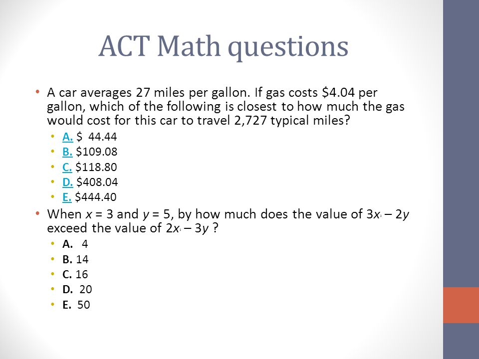 ACT Math questions