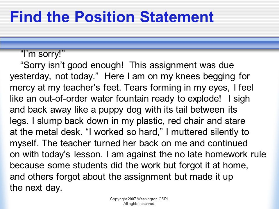 Find the Position Statement