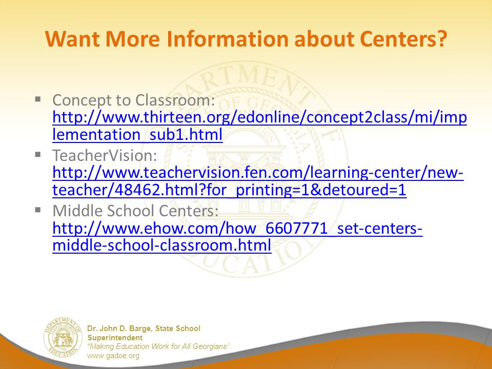 Want More Information about Centers