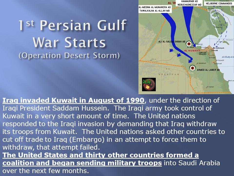1st Persian Gulf War Starts (Operation Desert Storm)