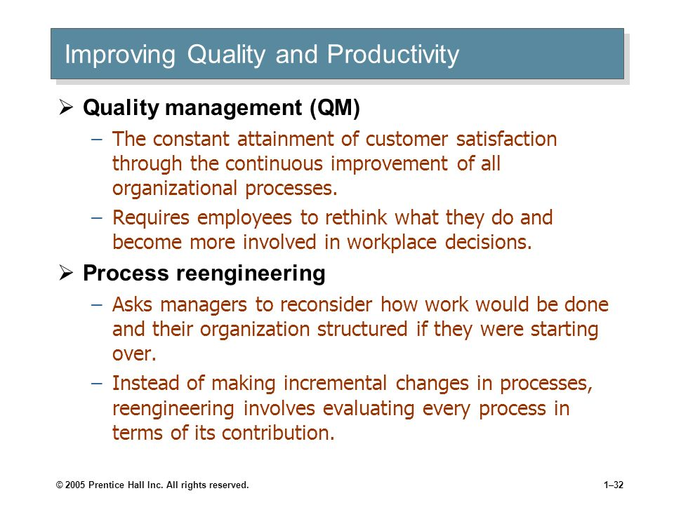 Improving Quality and Productivity
