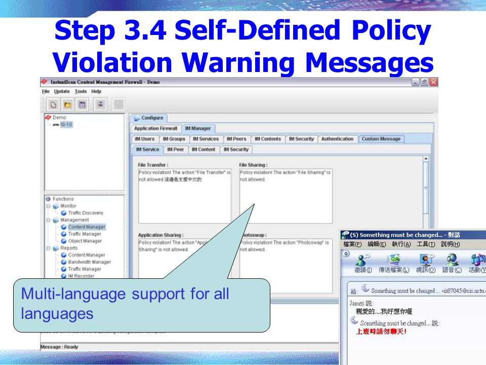 Step 3.4 Self-Defined Policy Violation Warning Messages