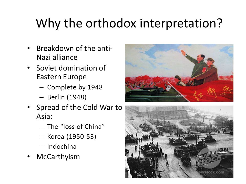 Why the orthodox interpretation