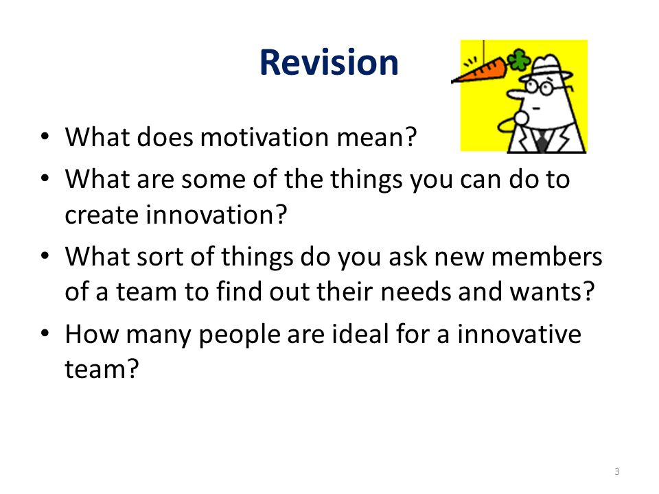 Revision What does motivation mean