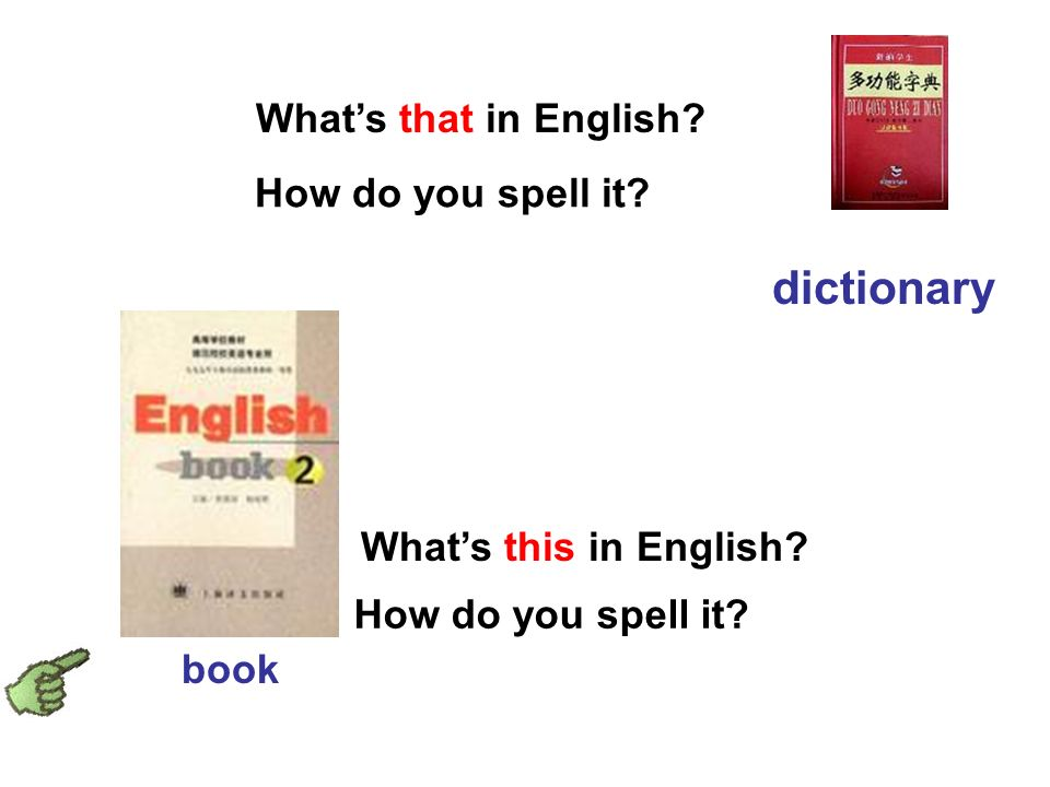 dictionary What's that in English How do you spell it