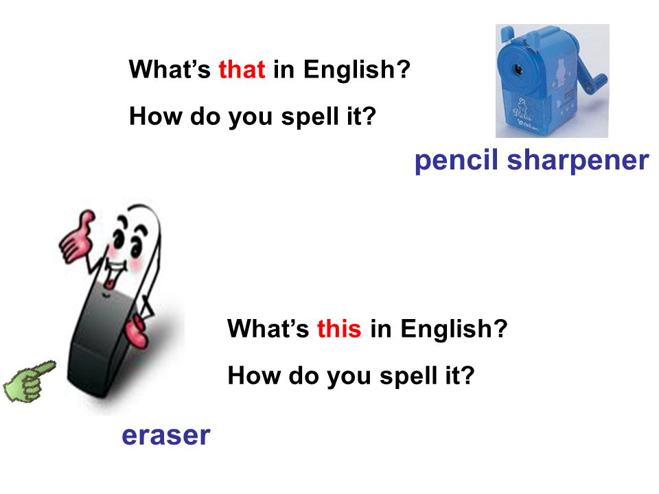 pencil sharpener eraser What's that in English How do you spell it