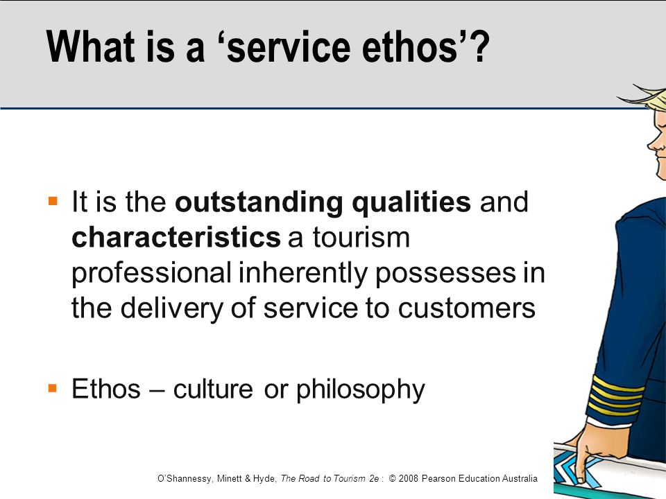 What is a 'service ethos'