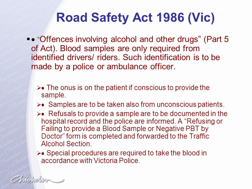 Road Safety Act 1986 (Vic)