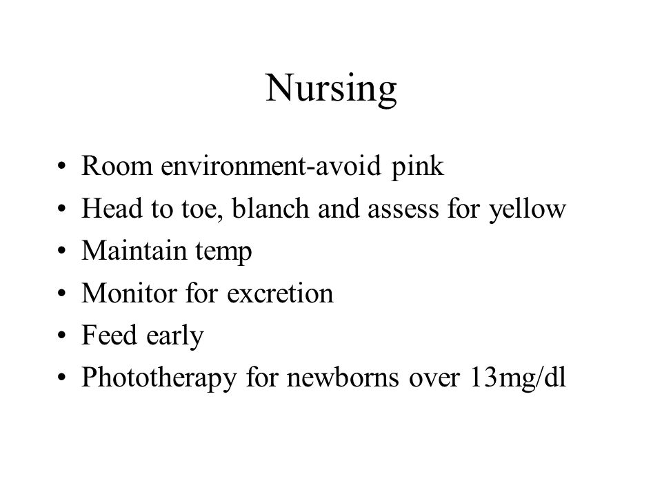 Nursing Room environment-avoid pink