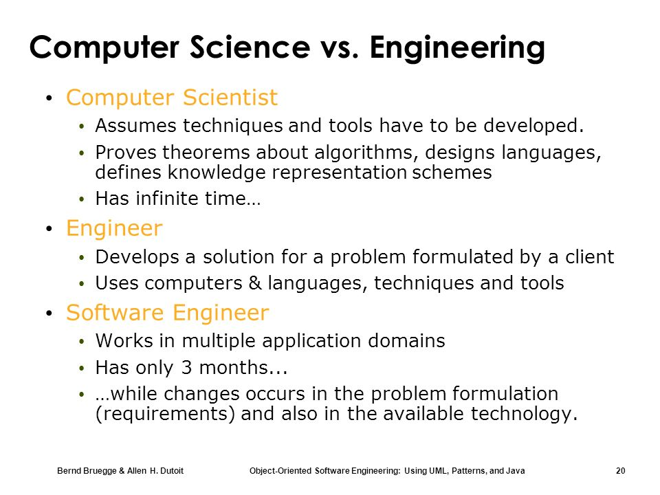 Computer Science vs. Engineering