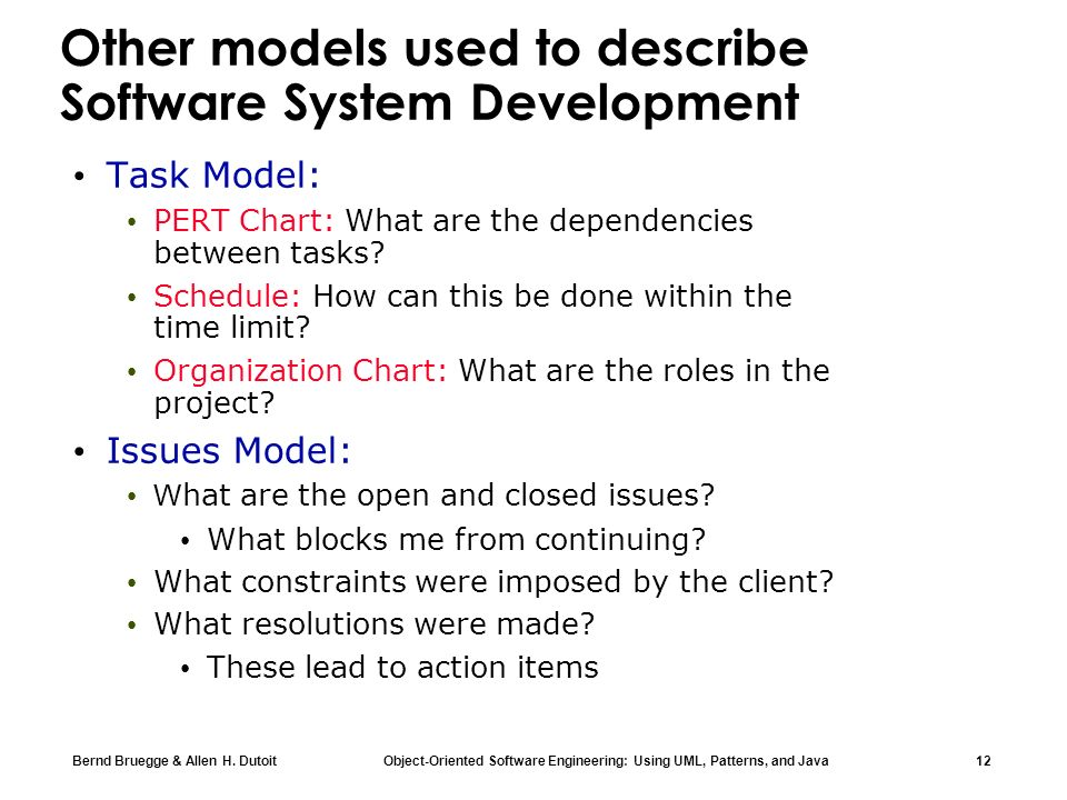 Other models used to describe Software System Development