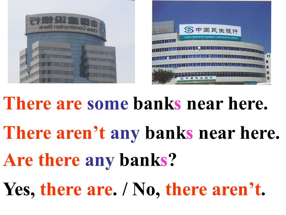 There are some banks near here.