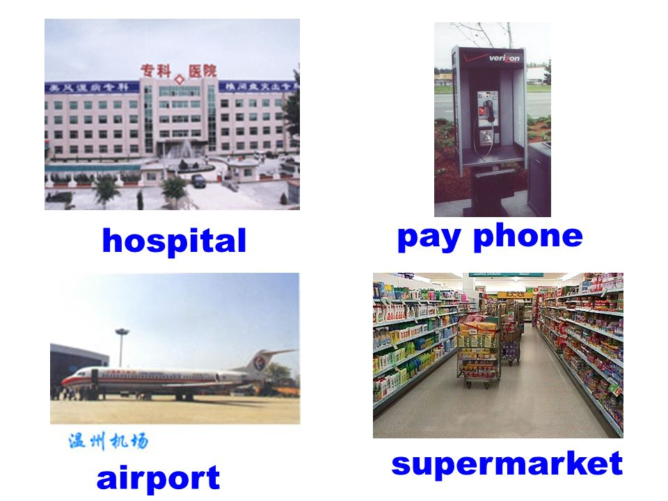 pay phone hospital supermarket airport