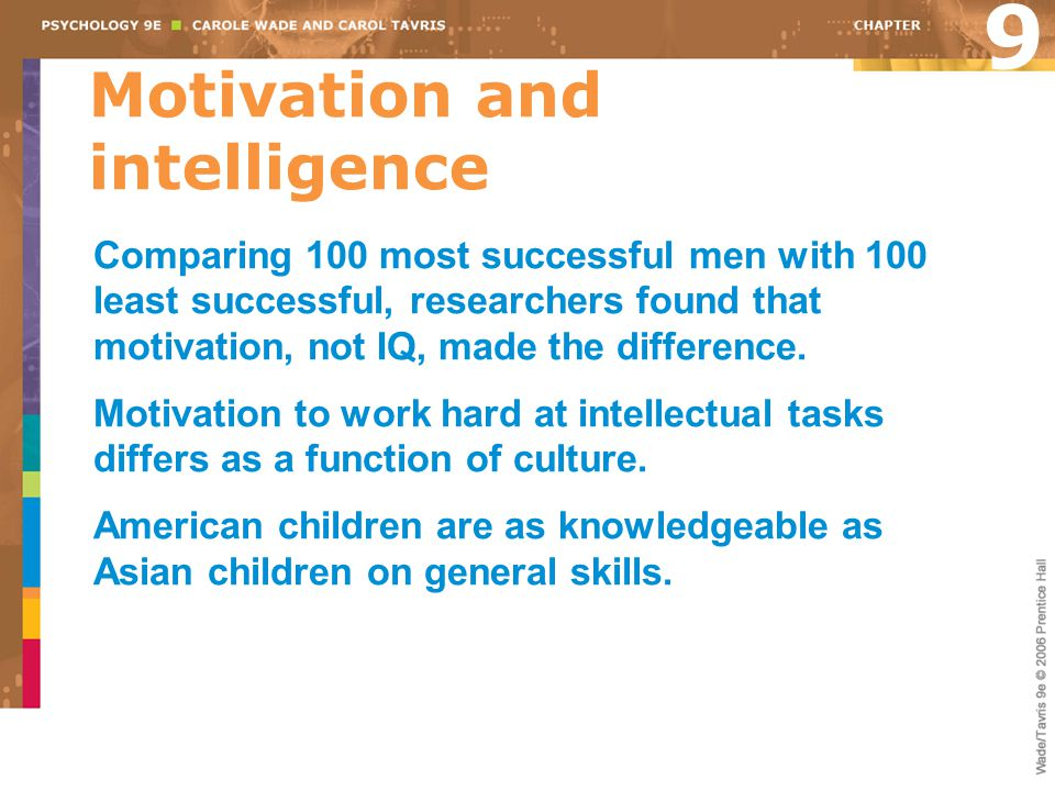 Motivation and intelligence