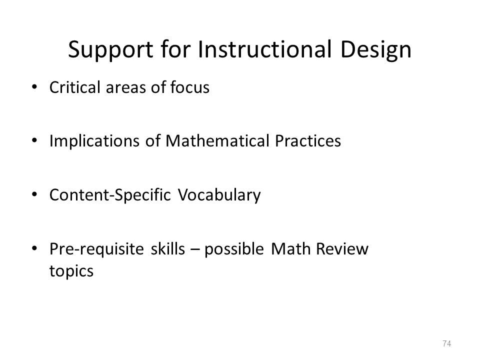 Support for Instructional Design