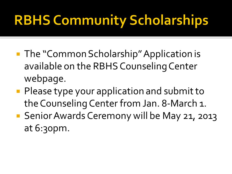 RBHS Community Scholarships