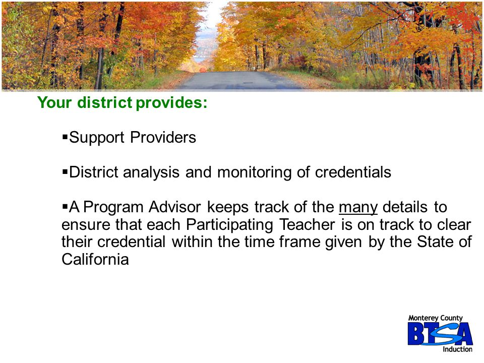 Your district provides: