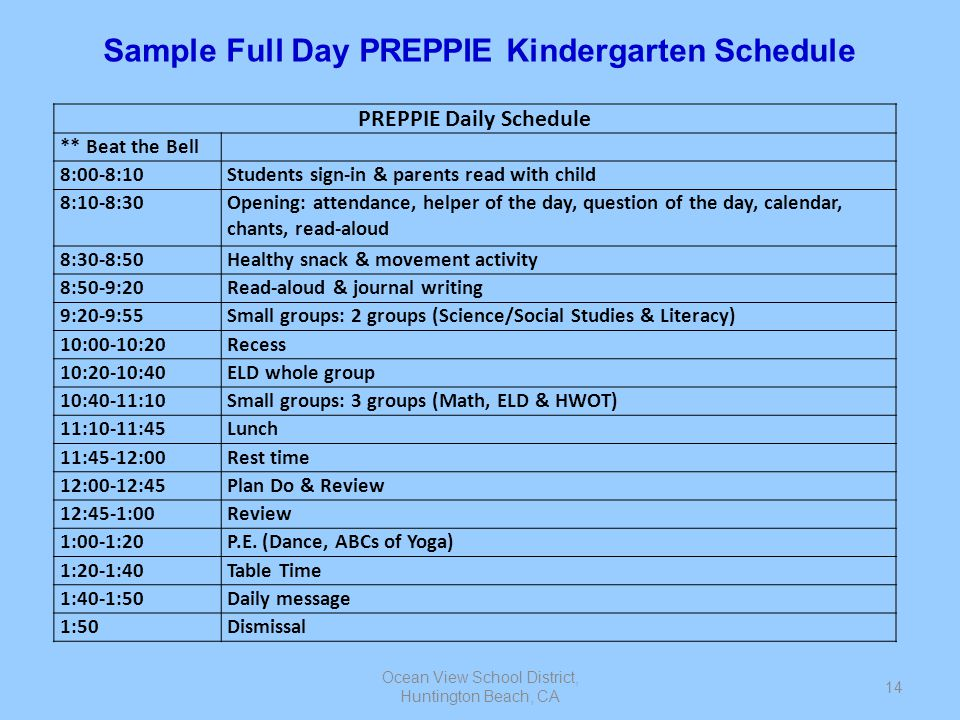 Sample Full Day PREPPIE Kindergarten Schedule PREPPIE Daily Schedule
