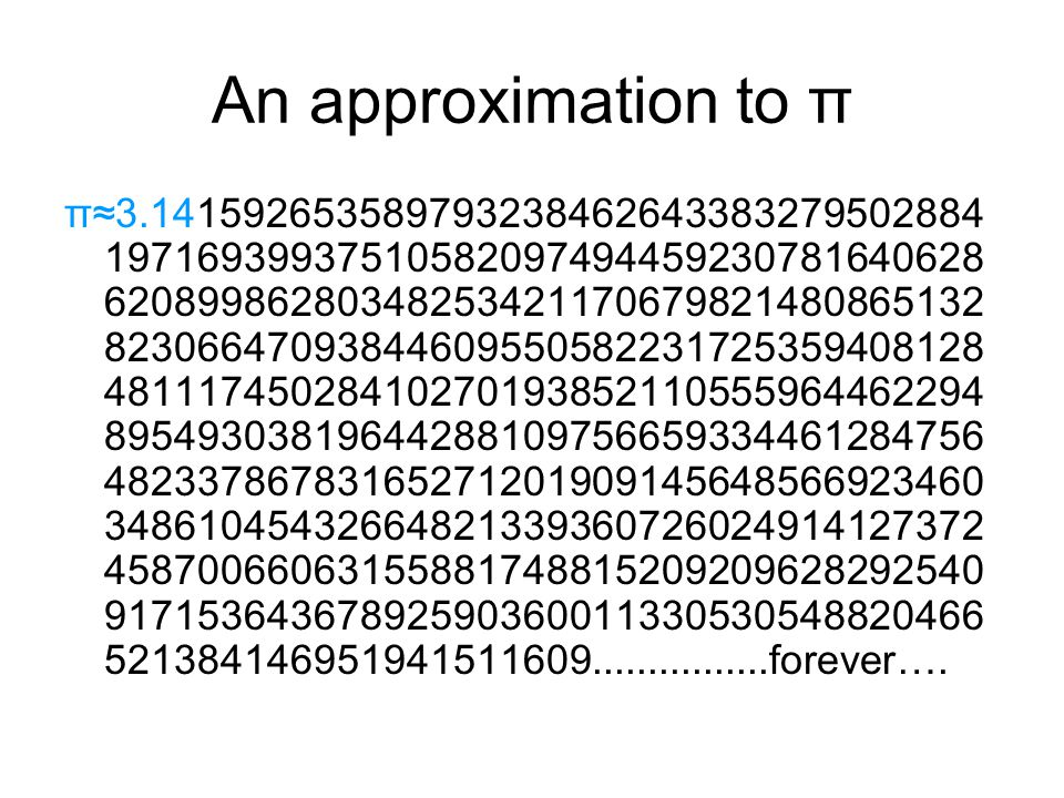 An approximation to π