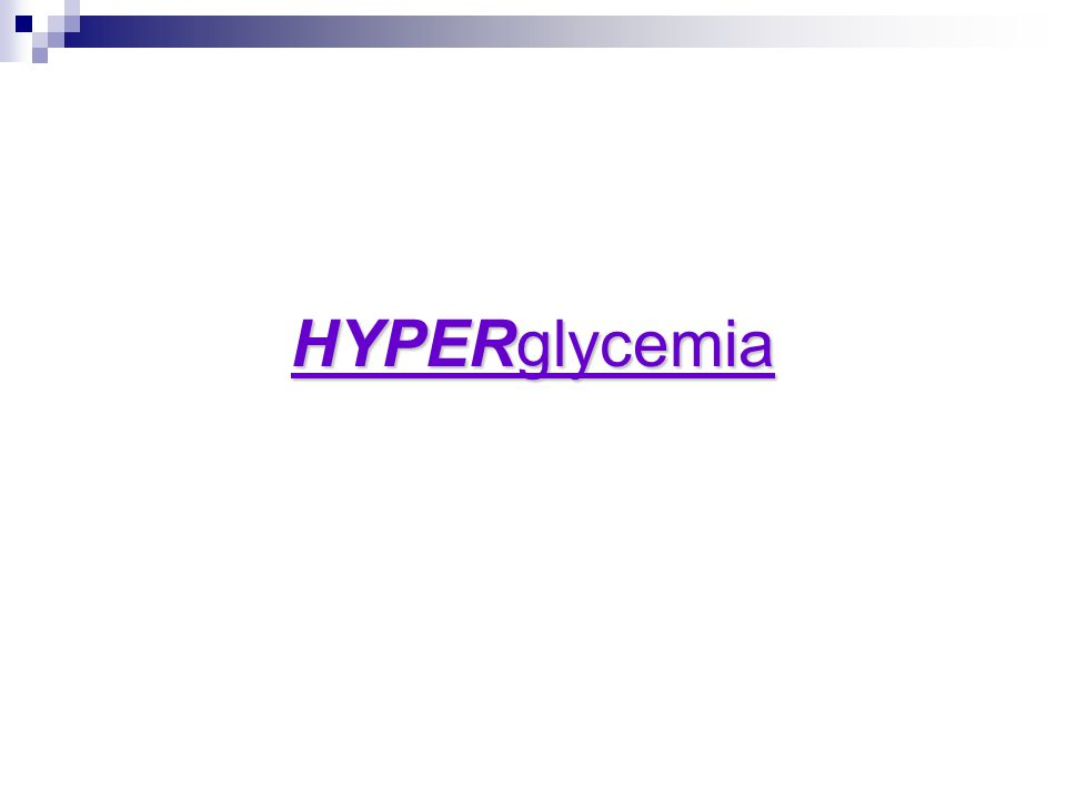 Quick Acting Glucose for HYPOglycemia