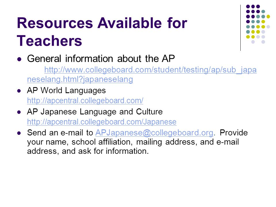 Resources Available for Teachers