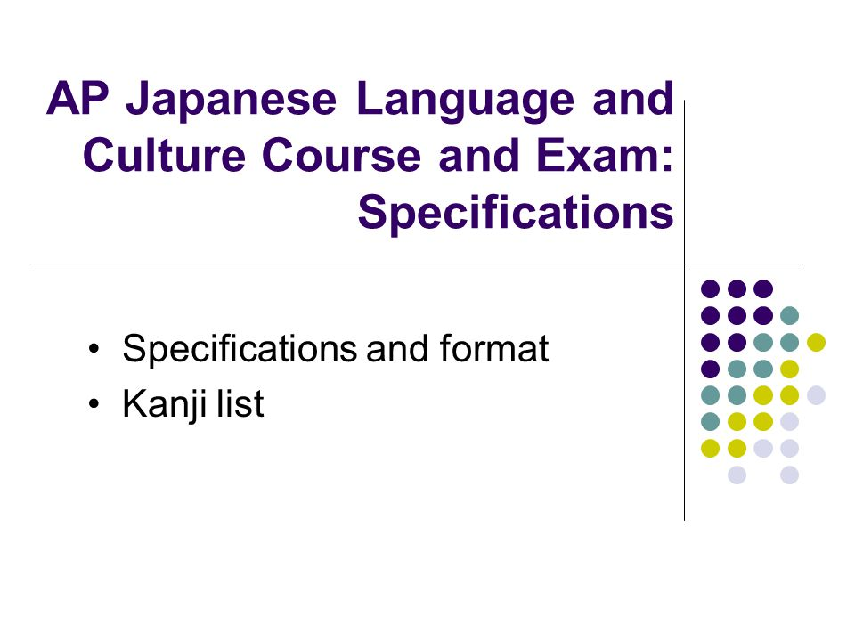 AP Japanese Language and Culture Course and Exam: Specifications