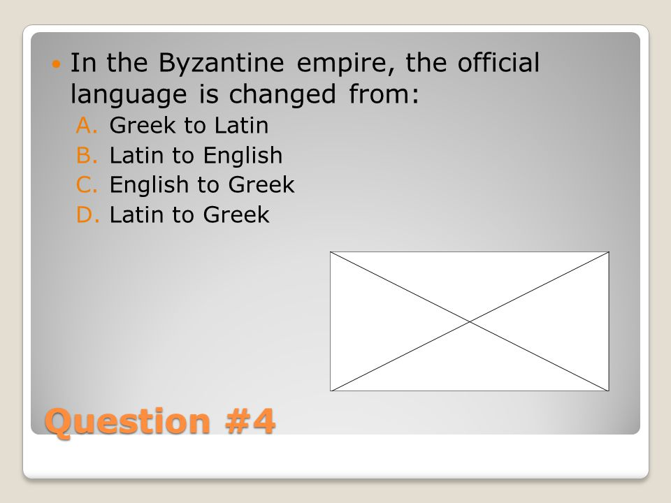 In the Byzantine empire, the official language is changed from:
