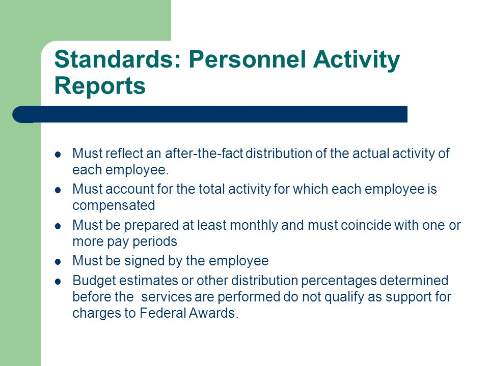 Standards: Personnel Activity Reports