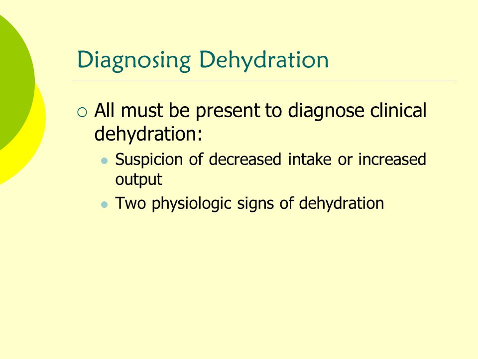 Diagnosing Dehydration