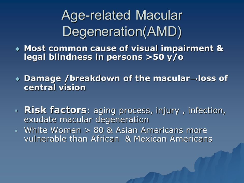 Age-related Macular Degeneration(AMD)