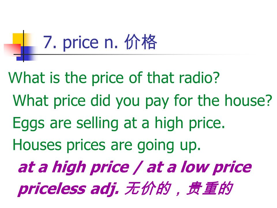 7. price n. 价格 What is the price of that radio
