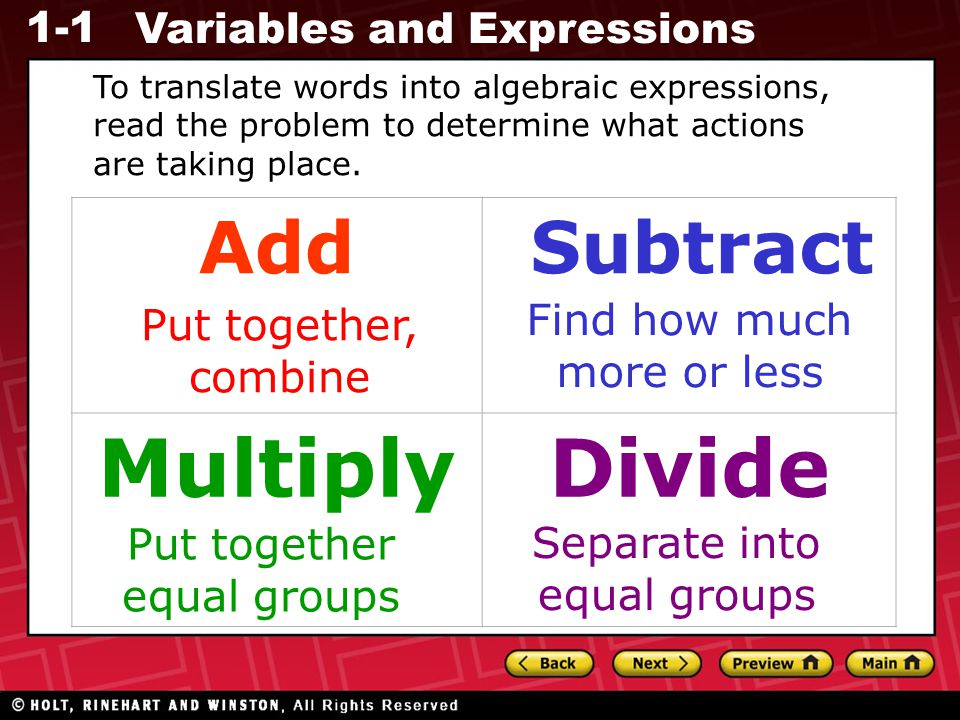 Multiply Divide Add Subtract Find how much more or less