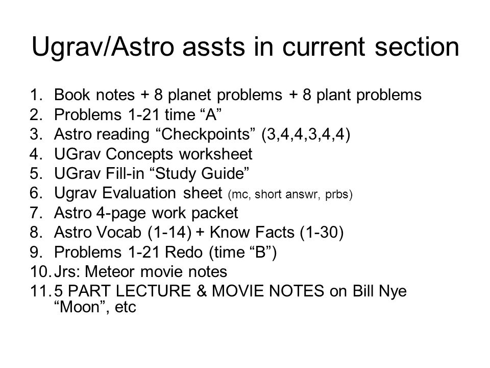 Ugrav/Astro assts in current section