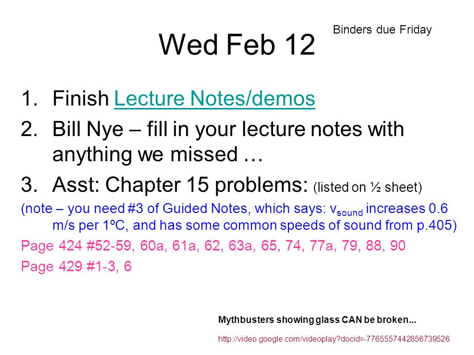 Wed Feb 12 Finish Lecture Notes/demos