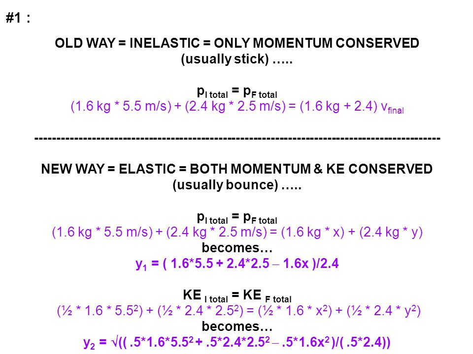 #1 : OLD WAY = INELASTIC = ONLY MOMENTUM CONSERVED (usually stick) …..